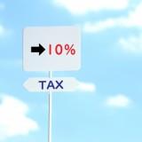 消費税法改正に伴うご請求に関するお知らせ