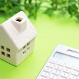空き家なのに費用がかかる?保険や公共料金